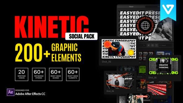 Kinetic Social Pack